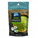 Sushi Maven Wasabi Powder 1 oz