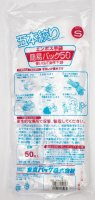 Sushi Disposable Gloves Small (Made in Japan) 50 count