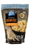 Sushi Maven Brown Rice 2.2lb