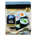 Kosher Roasted Sushi Nori -8 full size sheets