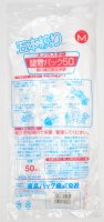 Sushi Disposable Gloves Medium (Made in Japan) 50 count